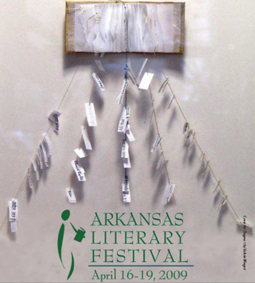 ar-literary-festival